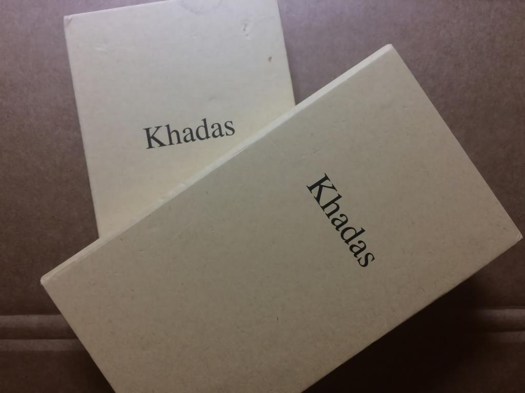 Khadas VIM2 comes in a cardboard box